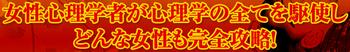 恋愛 水野2.png